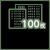 オリジナル会葬礼状100枚